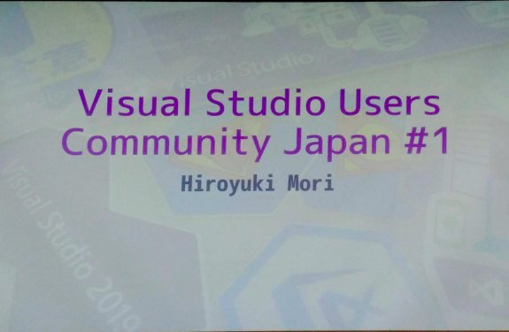 Visual Studio Users Community Japan #1 に参加してきました! #vsucjp